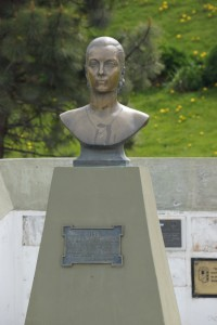 A tribute to Eva Peron in Ushuaia, Argentina.